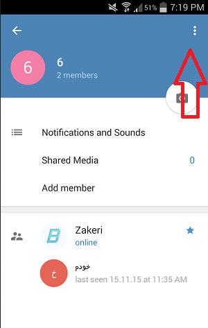 supergroup-telegram-2