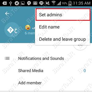 اضافه کردن مدیر گروه تلگرام (مدیریت کردن گروه) جلوگیری از دعوت-ویرایش اطلاعات