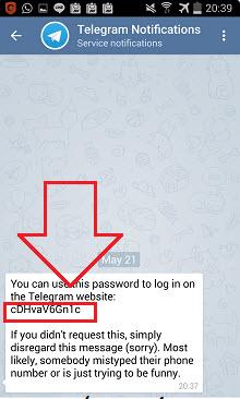 delet-telegram-acount-2-www-lxl-ir